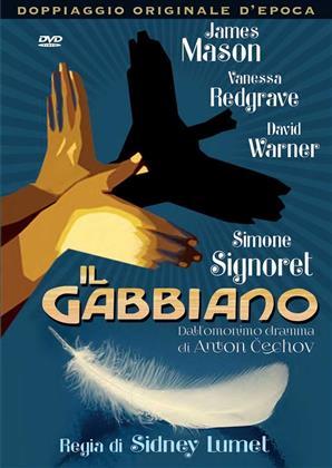 Il gabbiano (1968)