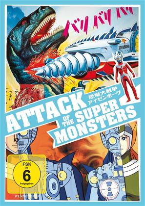 Attack of the Super Monsters (1982)