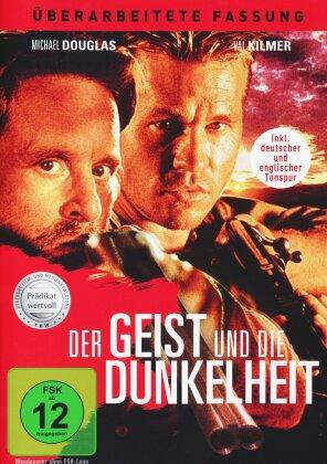 Der Geist und die Dunkelheit (1996) (Remastered)