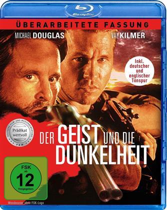 Der Geist und die Dunkelheit (1996) (Digitally Remastered)