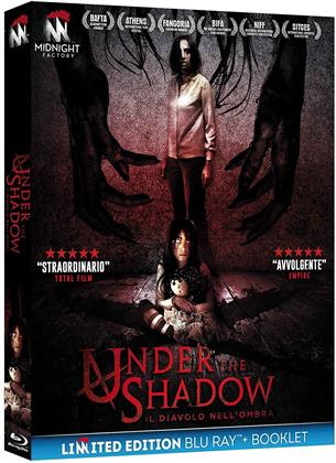 Under the Shadow - Il diavolo nell'ombra (2016) (Limited Edition)