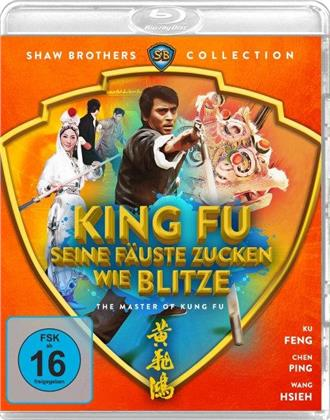 King Fu - Seine Fäuste zucken wie Blitze (1973) (Shaw Brothers Collection)