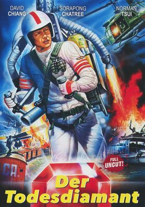 Der Todesdiamant (1988) (Uncut)