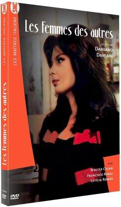 Les femmes des autres (1963) (Collection Les Maîtres Italiens SNC, s/w)