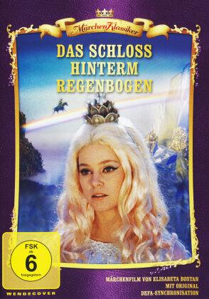 Das Schloss hinterm Regenbogen (1969) (Märchen Klassiker, b/w)