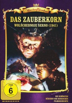 Das Zauberkorn (1941) (Märchen Klassiker, b/w)