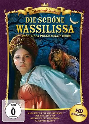 Die schöne Wassilissa - Vasilisa prekrasnaja (1939) (Märchen Klassiker, b/w)