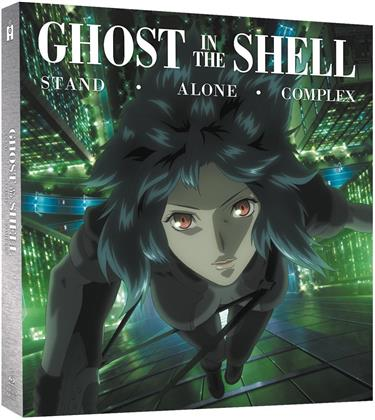 Ghost in the Shell - Stand Alone Complex - L'intégrale (Limited Edition, Ultimate Edition, 12 Blu-rays)