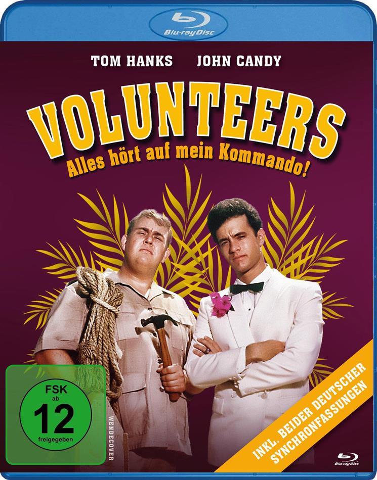 Volunteers - Alles hört auf mein Kommando (1985) (Filmjuwelen)