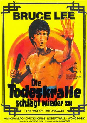 Bruce Lee - Die Todeskralle schlägt wieder zu (1972) (Bruce Lee Collection, Limited Edition, Mediabook, Uncut, Blu-ray + DVD)