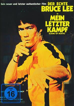Bruce Lee - Mein letzter Kampf (Game of Death) (1978) (Bruce Lee Collection, Limited Edition, Mediabook, Uncut, Blu-ray + DVD)