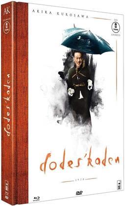 Dodes'kaden (Mediabook, Blu-ray + DVD)