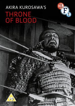 Throne Of Blood (1957) (s/w)