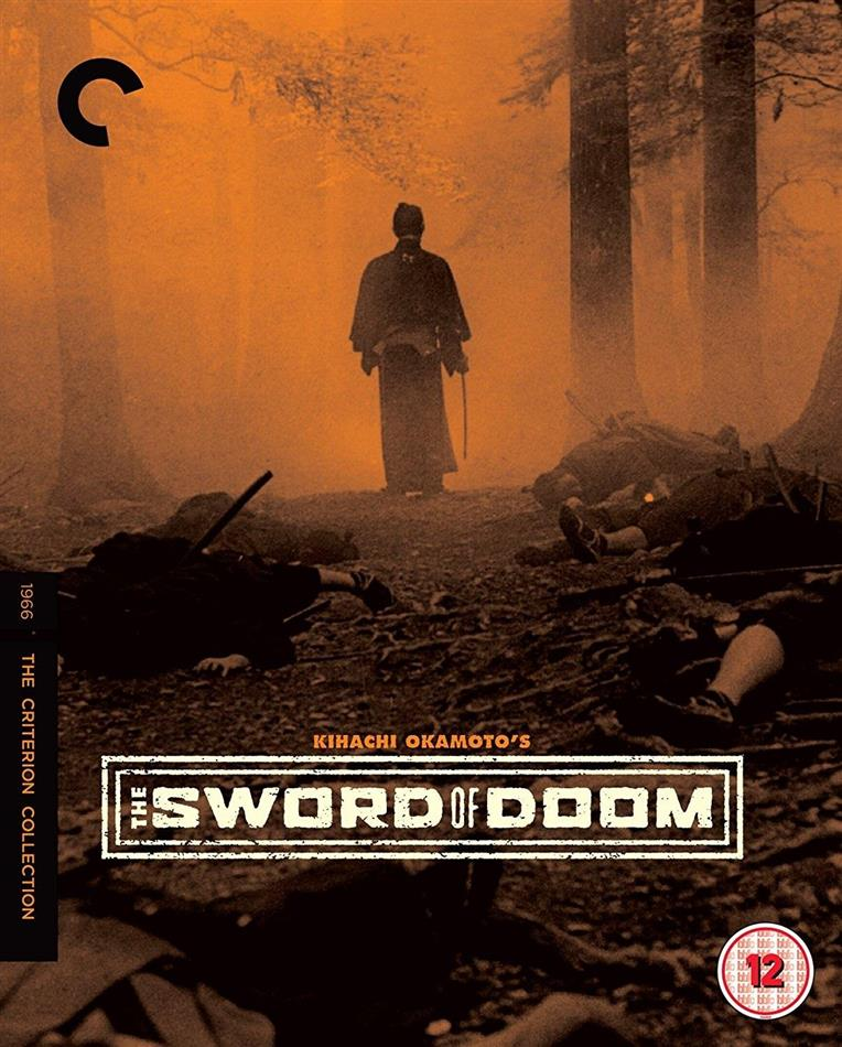 The Sword Of Doom (1966) (Criterion Collection)