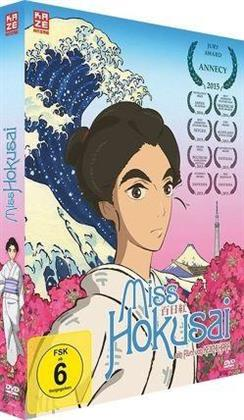Miss Hokusai (2015) (Deluxe Edition, Limited Edition, Blu-ray + DVD)