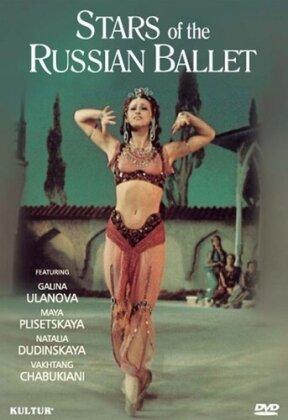 Various Artists - Asafiev / Chabukiani / Felot - Stars Of The Russian Ballet