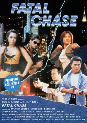 Fatal Chase (1992) (Philip Ko Collection)
