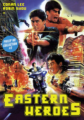 Eastern Heroes (1991) (Philip Ko Collection)