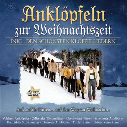 Anklöpfeln zur Weihnachtszeit (2 CDs)
