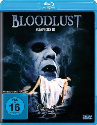 Bloodlust - Subspecies 3 (1994)