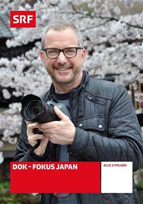 DOK - Fokus Japan - SRF Dokumentation