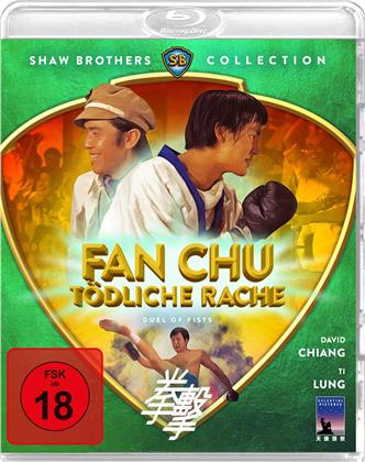 Fan Chu - Tödliche Rache - Duel of Fists (1971) (Shaw Brothers Collection)