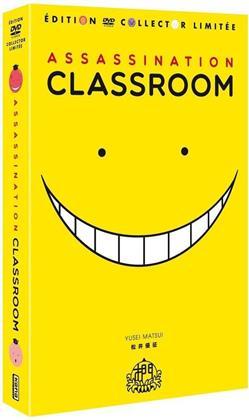 Assassination Classroom - L'intégrale de la série (Collector's Edition, Limited Edition, 8 DVDs)