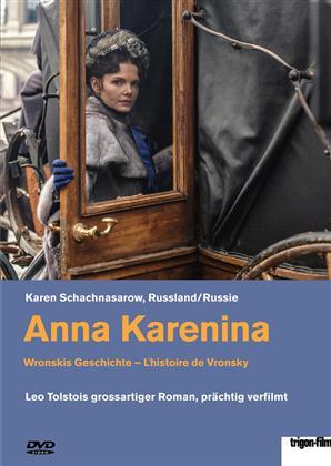 Anna Karenina - Wronskis Geschichte - L'histoire de Vronski (2017)