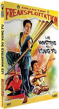 Les monstres du Kung Fu (1979) (Collection Freaksploitation)