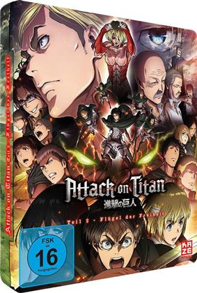 Attack on Titan - Anime Movie Teil 2 - Flügel der Freiheit (2015) (Limited Edition, Steelbook)