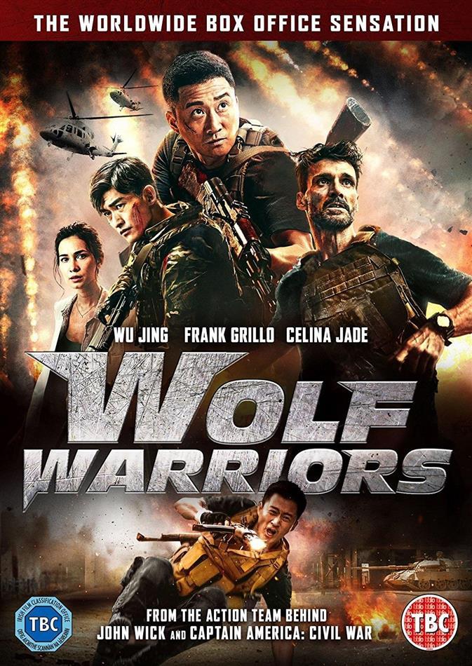 Wolf Warriors (2017)