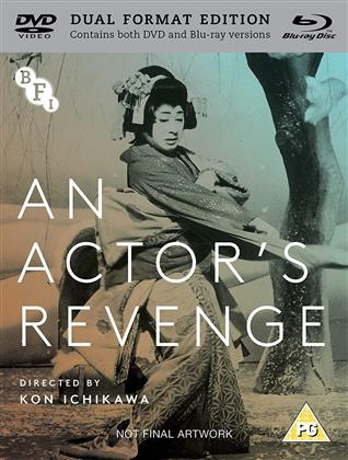 An Actor's Revenge (1963) (Blu-ray + DVD)