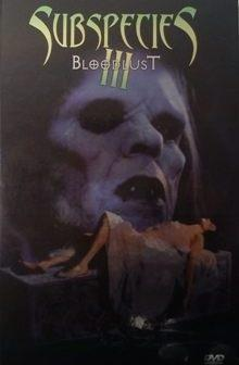 Subspecies 3 - Bloodlust (1994) (Grosse Hartbox, Limited Edition, Uncut)