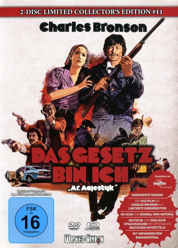 Das Gesetz bin ich (1974) (Cover B, Unzensiert, Collector's Edition, Limited Edition, Mediabook, Uncut, Blu-ray + DVD)