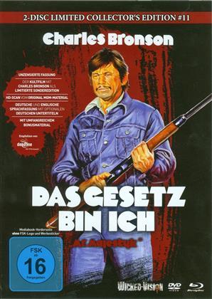 Das Gesetz bin ich (1974) (Cover C, Unzensiert, Collector's Edition, Limited Edition, Mediabook, Uncut, Blu-ray + DVD)