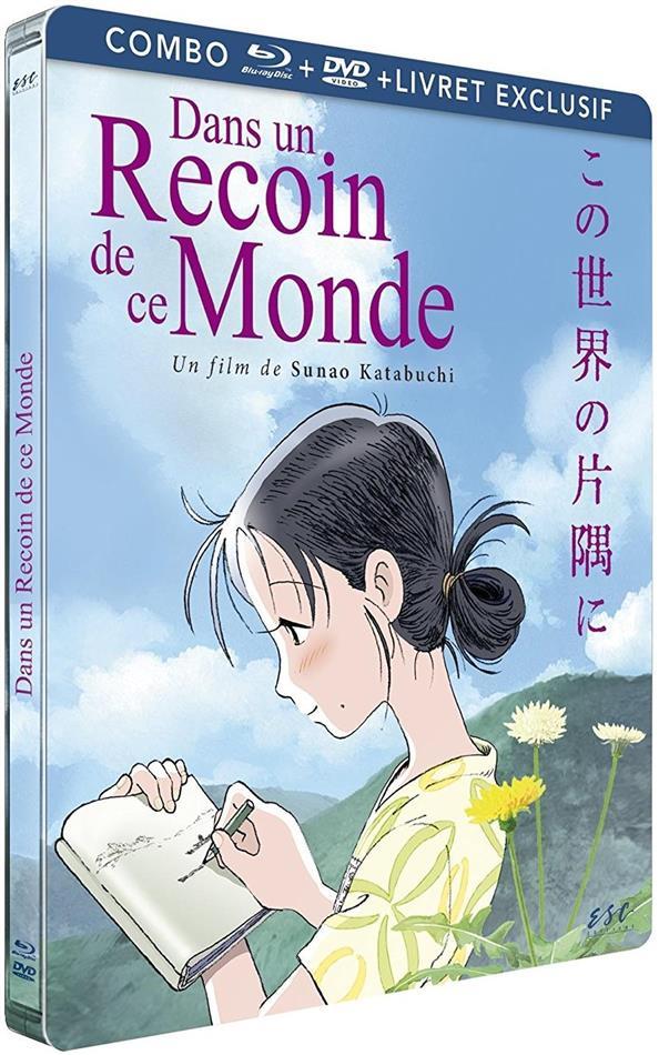 Dans un recoin de ce monde (2016) (Limited Edition, Steelbook, Blu-ray + DVD)