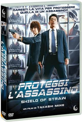 Proteggi l'assassino - Shield of Straw (2013) (Neuauflage)