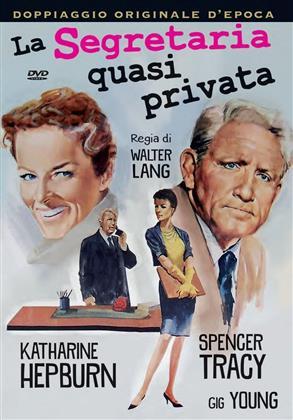 La segretaria quasi privata (1957)