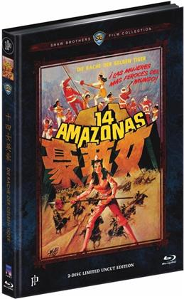 14 Amazonas - Die Rache der gelben Tiger (1972) (Cover A, Shaw Brothers Collection, Limited Edition, Mediabook, Uncut, Blu-ray + DVD)