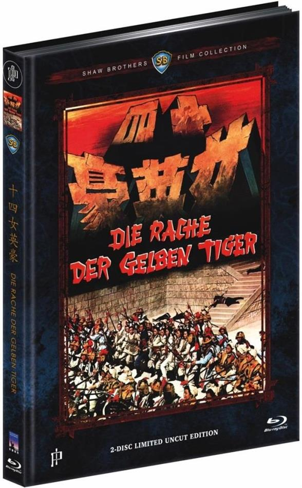 Die Rache der gelben Tiger (1972) (Cover B, Shaw Brothers Collection, Limited Edition, Mediabook, Uncut, Blu-ray + DVD)
