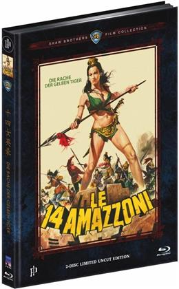 Le 14 Amazzoni - Die Rache der gelben Tiger (1972) (Cover C, Shaw Brothers Collection, Limited Edition, Mediabook, Uncut, Blu-ray + DVD)