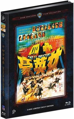 The 14 Amazons - Die Rache der gelben Tiger (1972) (Cover D, Shaw Brothers Collection, Limited Edition, Mediabook, Uncut, Blu-ray + DVD)