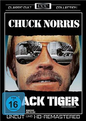 Black Tiger (1978) (Classic Cult Collection, Remastered, Uncut)