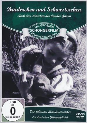 Brüderchen und Schwesterchen (1953) (s/w)