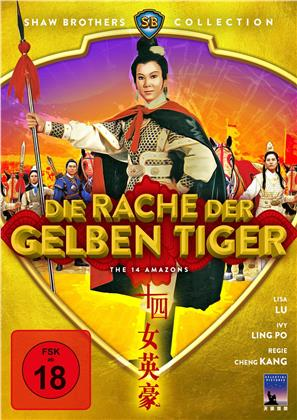 Die Rache der gelben Tiger (1972) (Shaw Brothers Collection)