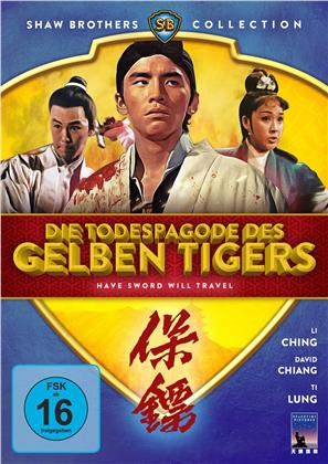 Die Todespagode des gelben Tigers (1969) (Shaw Brothers Collection)