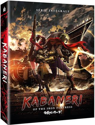 Kabaneri of the Iron Fortress - Série intégrale (Collector's Edition, Mediabook, 2 DVDs)