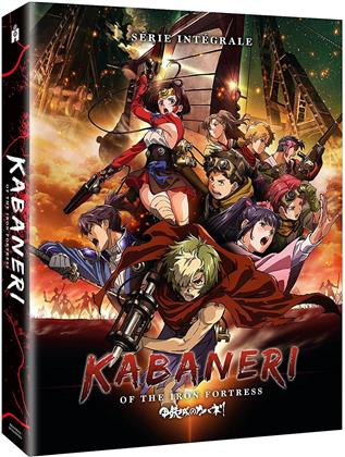 Kabaneri of the Iron Fortress - Série intégrale (Mediabook, 2 Blu-ray)