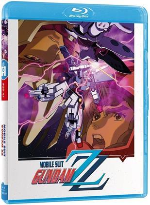 Mobile Suit Gundam ZZ - Saison 1 - Box 2/2 (Collector's Edition, 3 Blu-rays)