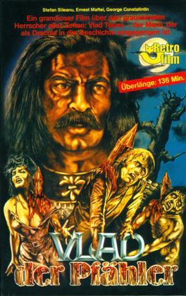 Vlad der Pfähler (1979) (Grosse Hartbox, Limited Edition, Uncut)